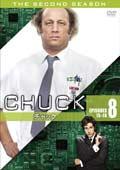 CHUCK/チャック <セカンド・シーズン> 8