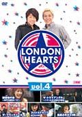 LONDON HEARTS vol.4 L