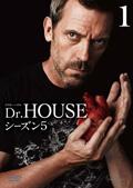 Dr.HOUSE ドクター・ハウス シーズン5セット