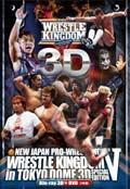 新日本プロレスリング レッスルキングダムV in 東京ドーム 〜3Dスペシャルエディション〜