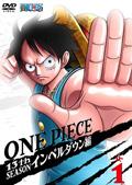 ONE PIECE ワンピース 13thシーズン インペルダウン篇 R-1