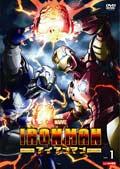 アイアンマン Vol.1