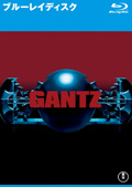 【Blu-ray】GANTZ