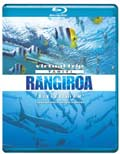 【Blu-ray】virtual trip TAHITI RANGIROA Diving View
