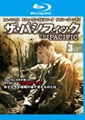 【Blu-ray】ザ・パシフィック 3