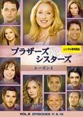 ブラザーズ&シスターズ シーズン4 VOL.6