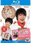 【Blu-ray】製パン王キム・タック vol.12 <ノーカット完全版>