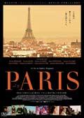 PARIS -パリ-