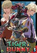 TIGER&BUNNY(タイガー&バニー) 3