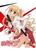 緋弾のアリア Bullet.3