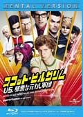 【Blu-ray】スコット・ピルグリム VS. 邪悪な元カレ軍団