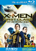 【Blu-ray】X-MEN:ファースト・ジェネレーション