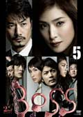 BOSS 2nd SEASON 5