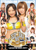 STARDOM Season2 〜grow up stars 2011〜 DISC 1