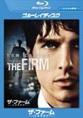 【Blu-ray】ザ・ファーム -法律事務所-