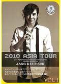 JANG KEUN SUK 2010 ASIA TOUR VOL.2