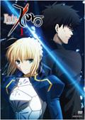 Fate/Zeroセット