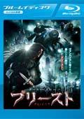 【Blu-ray】プリースト