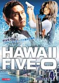 Hawaii Five-0 vol.4