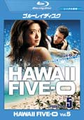 【Blu-ray】Hawaii Five-0 vol.5