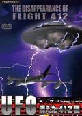UFO 消えた412便