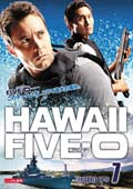 Hawaii Five-0 vol.7