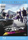 【Blu-ray】ワイルド・スピード MEGA MAX