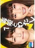 毒姫とわたし レンタル版7