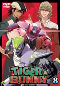 TIGER&BUNNY(タイガー&バニー) 8<最終巻>