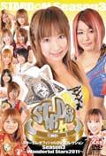 STARDOM Season3 〜Wonderful stars 2011〜 Disc.2