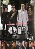 QP Vol.1