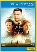 【Blu-ray】ツリー・オブ・ライフ