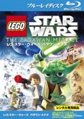 【Blu-ray】レゴ スター・ウォーズ パダワン・メナス