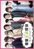 【Blu-ray】専業主婦探偵〜私はシャドウ Vol.4