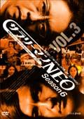 NHK DVD サラリーマンNEO SEASON 6 Vol.3