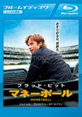 【Blu-ray】マネーボール