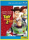 【Blu-ray】トイ・ストーリー2 3D