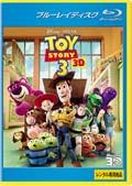【Blu-ray】トイ・ストーリー3 3D