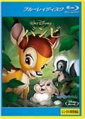 【Blu-ray】バンビ