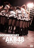DOCUMENTARY of AKB48 Show must go on 少女たちは傷つきながら、夢を見る