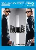 【Blu-ray】メン・イン・ブラック 2