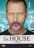 Dr.HOUSE ドクター・ハウス シーズン6セット