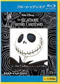【Blu-ray】ナイトメアー・ビフォア・クリスマス コレクターズ・エディション(デジタルリマスター版)