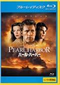 【Blu-ray】パール・ハーバー