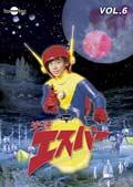 DVD光速エスパー VOL.6