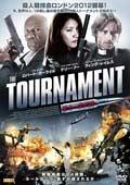 【Blu-ray】ザ・トーナメント
