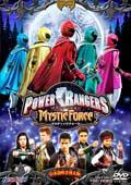 HERO CLUB POWER RANGERS MYSTIC FORCE 誕生!ミスティックフォース