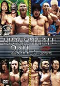 DRAGON GATE 2011 3rd season