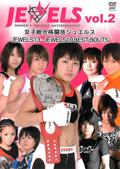 JEWELS vol.2 女子総合格闘技ジュエルス JEWELS13-JEWELS19 BEST BOUTS