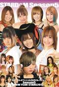 STARDOM Season5 New Year Stars 2012 Disc2